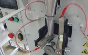 Автомат для фасовки пылящих