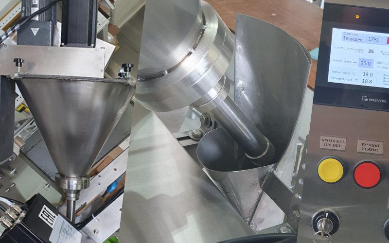 автомат для фасовки порошков